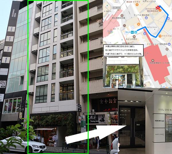 東京総合研究所のオフィス